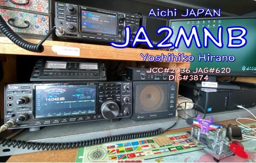 Primary Image for JA2MNB