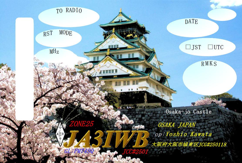 Primary Image for JA3IWB