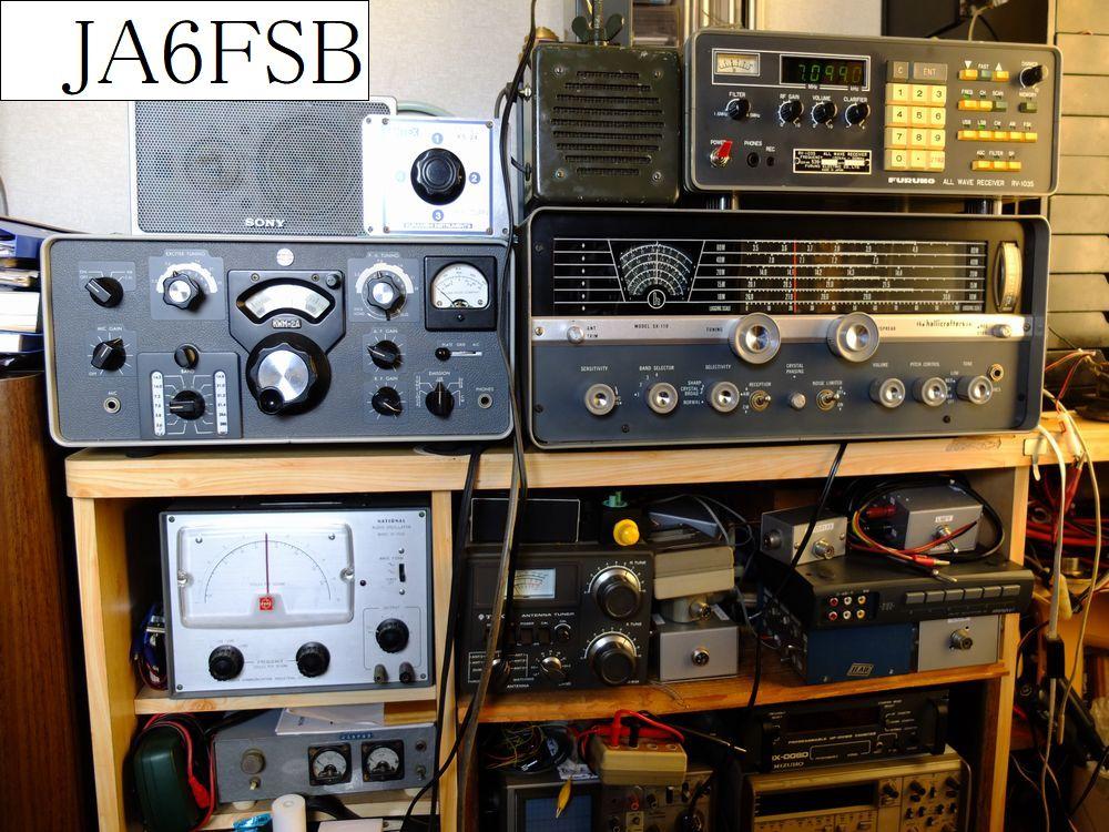 Primary Image for JA6FSB