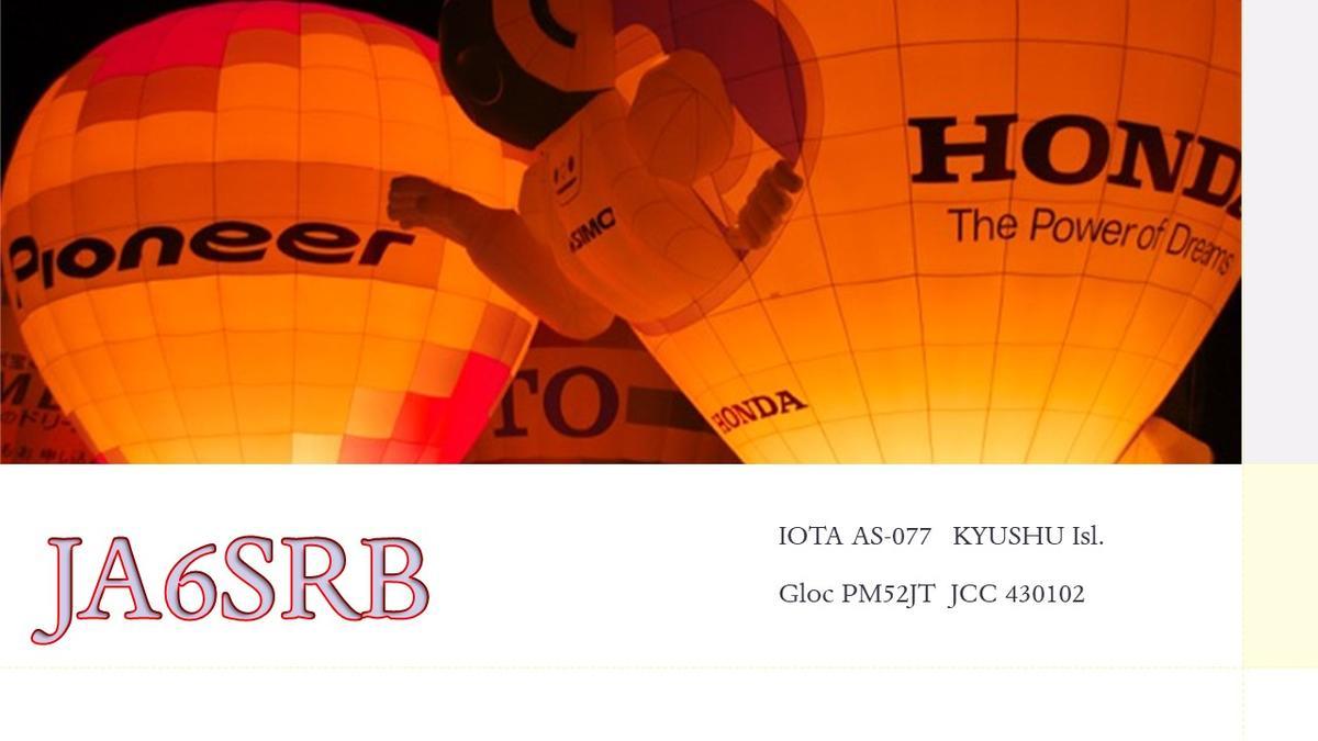 Primary Image for JA6SRB