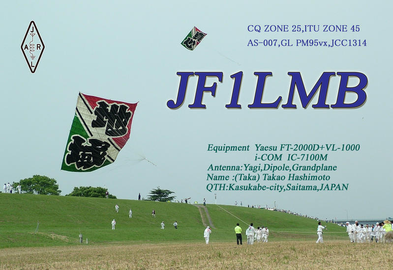 Primary Image for JF1LMB