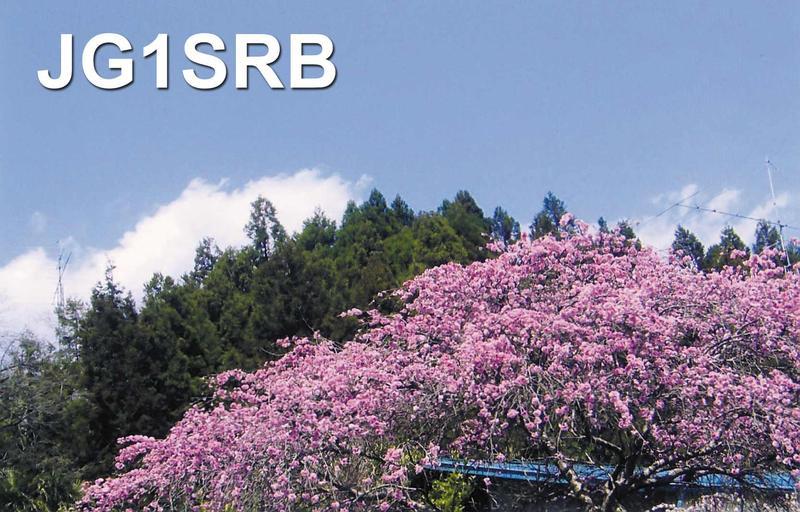 Primary Image for JG1SRB