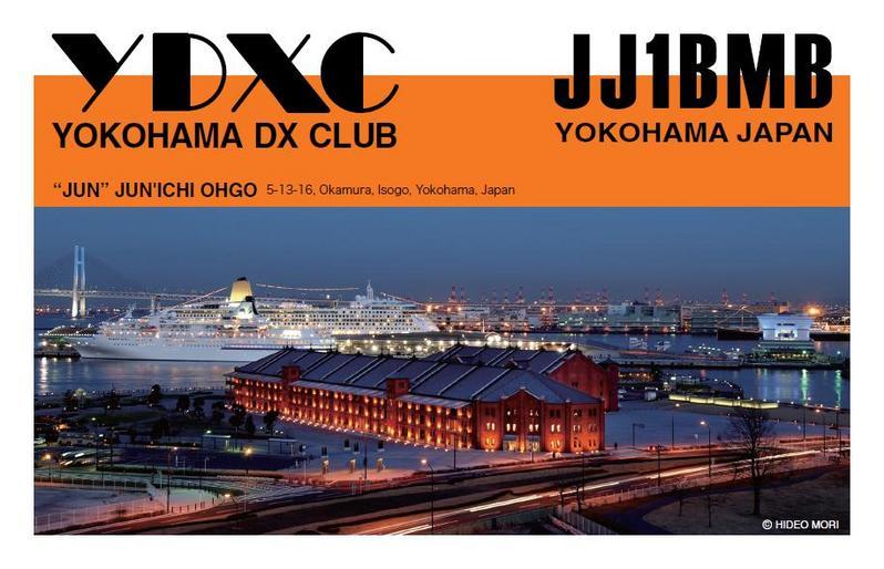 Primary Image for JJ1BMB