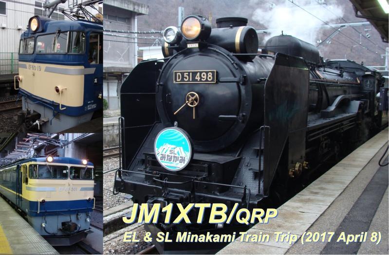 Primary Image for JM1XTB