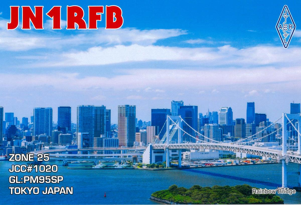 Primary Image for JN1RFB