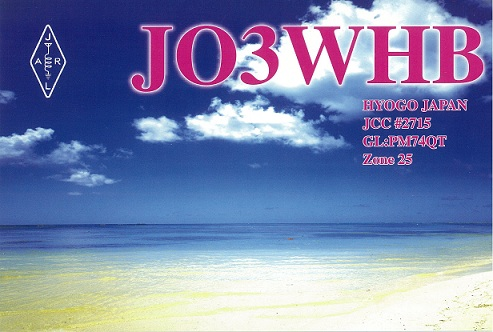 Primary Image for JO3WHB