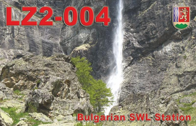 Primary Image for LZ2GPB