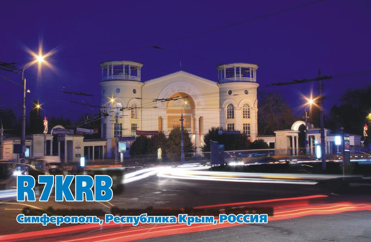 Primary Image for R7KRB