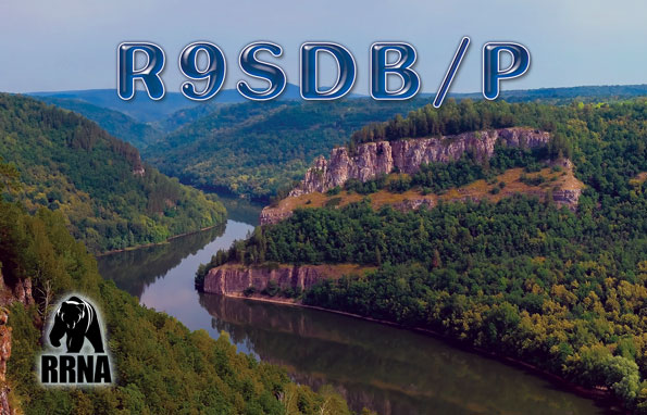 Primary Image for R9SDB