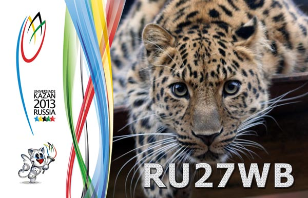Primary Image for RU27WB