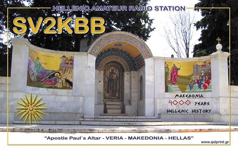 Primary Image for SV2KBB