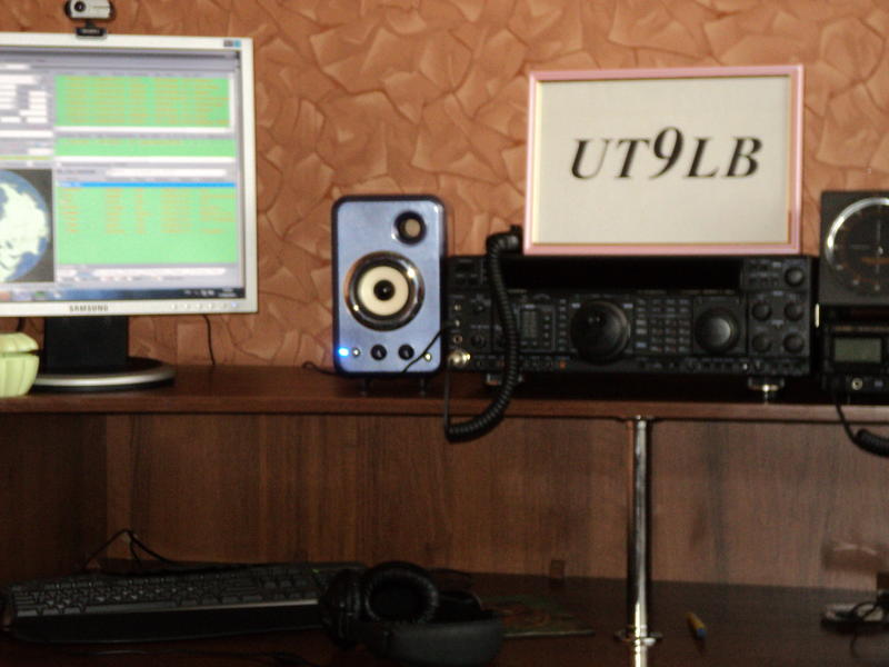 Primary Image for UT9LB