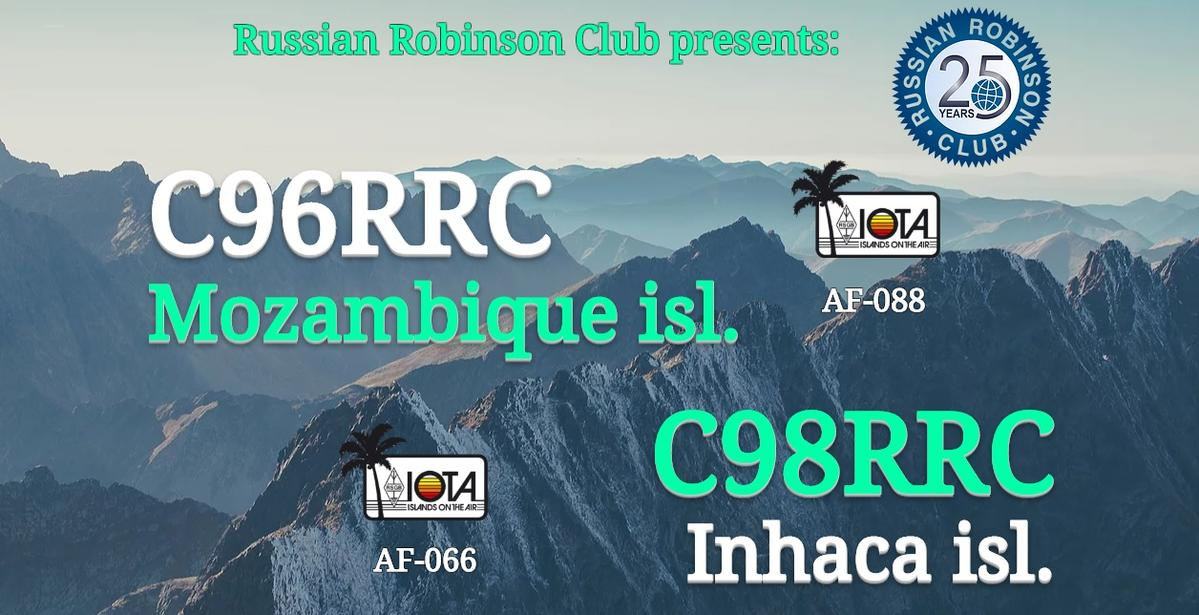 Primary Image for C96RRC
