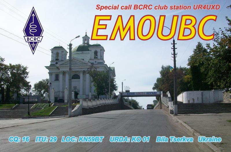 Primary Image for EM0UBC