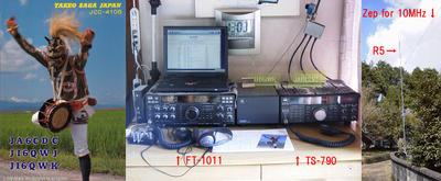 Primary Image for JA6CDC