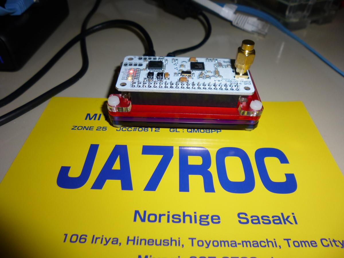 Primary Image for JA7ROC