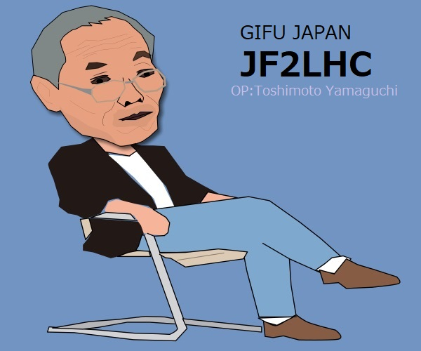 Primary Image for JF2LHC
