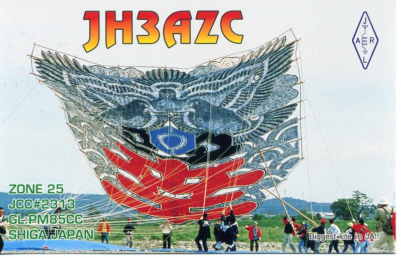 Primary Image for JH3AZC
