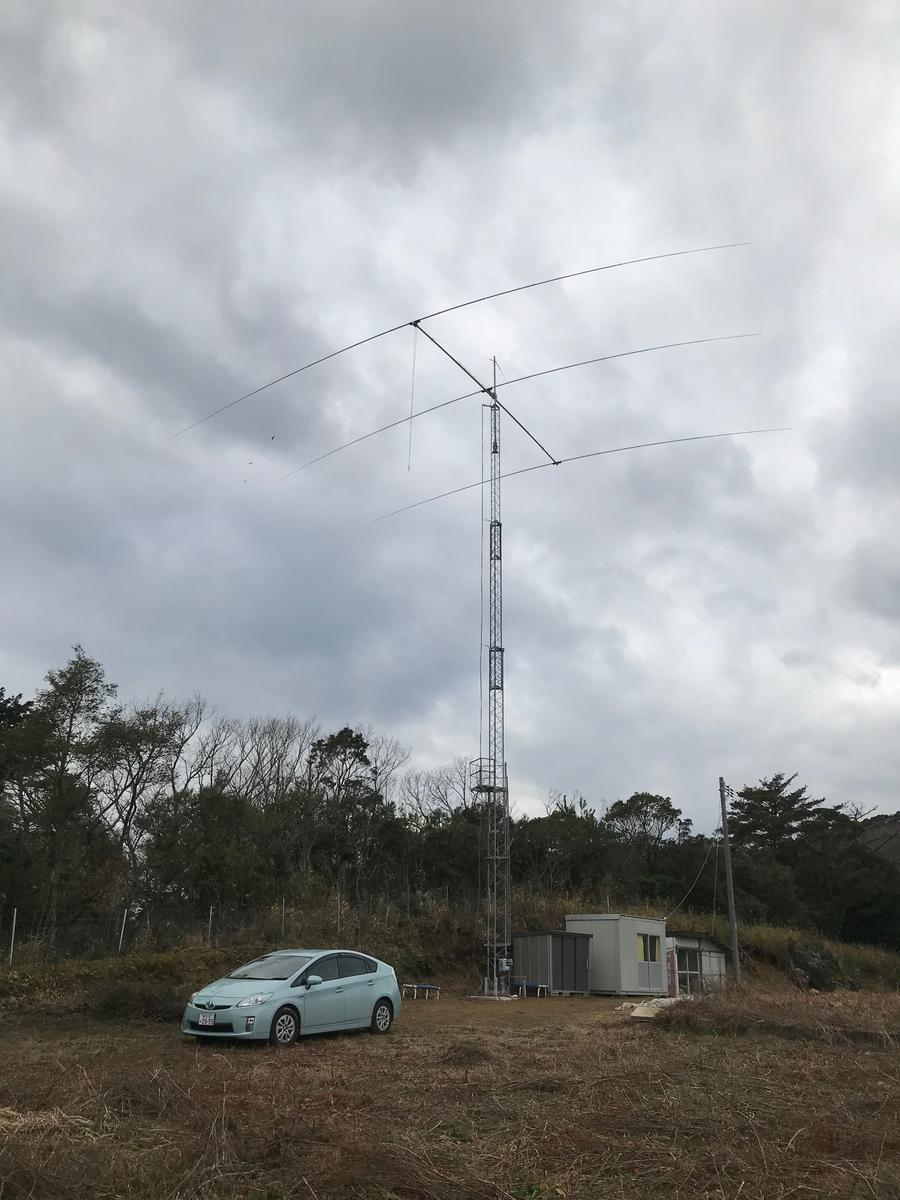 Primary Image for JH5KAC