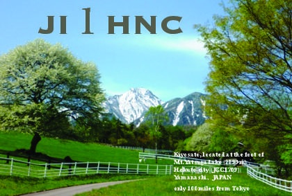 Primary Image for JI1HNC