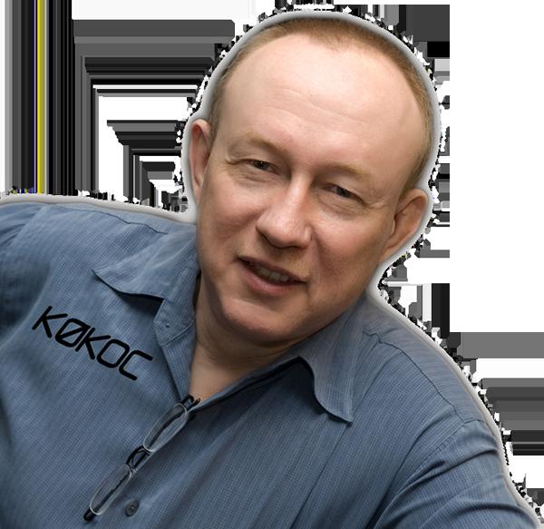 Primary Image for K0KOC