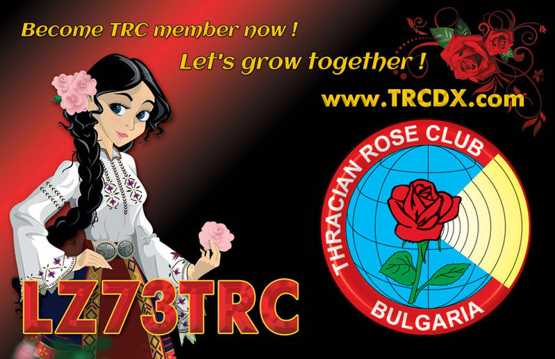 Primary Image for LZ73TRC