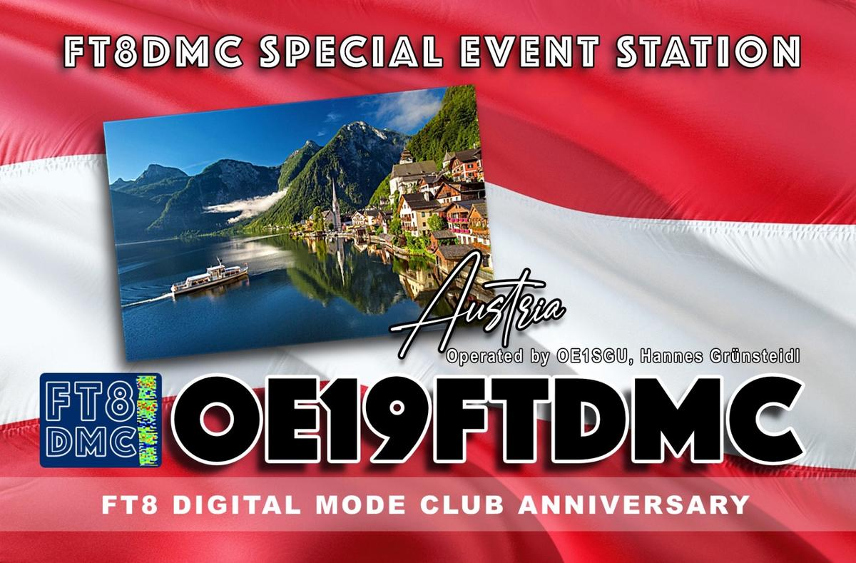 Primary Image for OE19FTDMC
