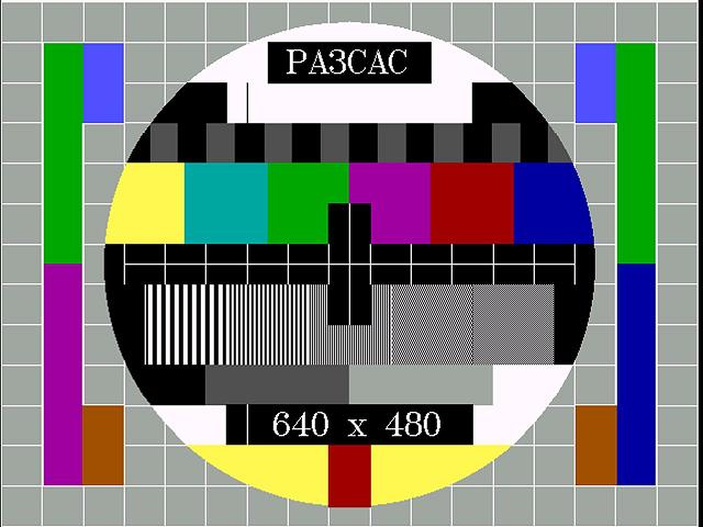 Primary Image for PA3CAC