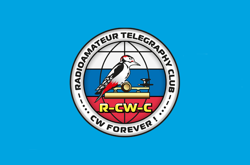 Primary Image for R15CWC