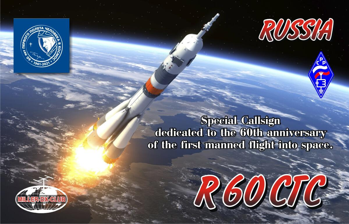 Primary Image for R60CTC