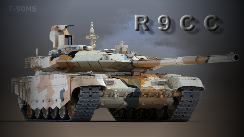 Primary Image for R9CC
