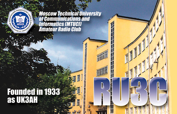 Primary Image for RU3C