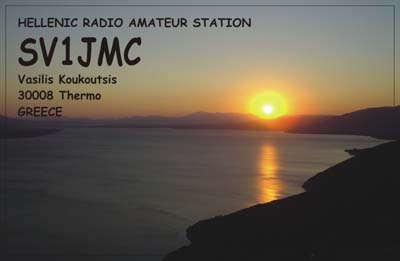 Primary Image for SV1JMC