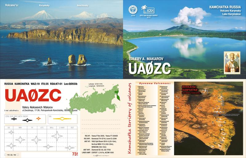 Primary Image for UA0ZC
