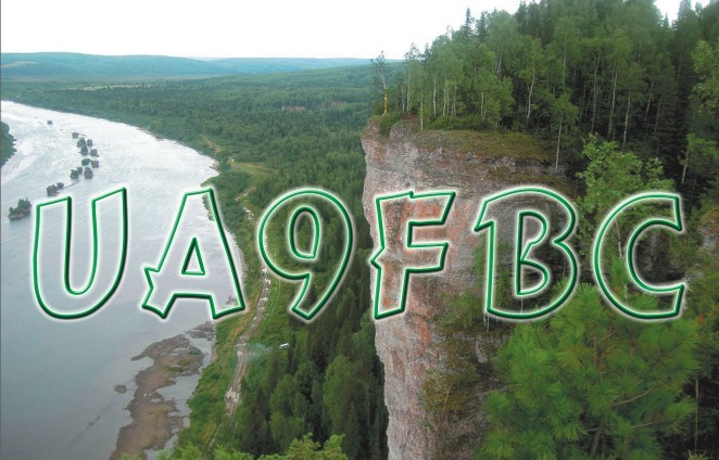 Primary Image for UA9FBC