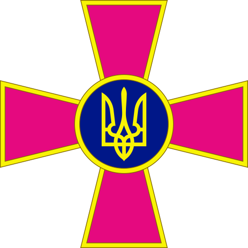 Primary Image for UR9MC