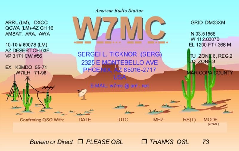 Primary Image for W7MC