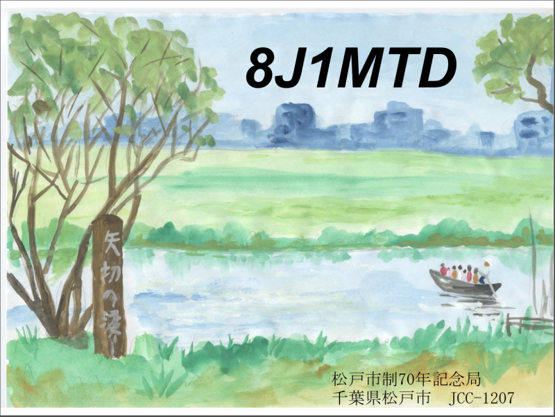 Primary Image for 8J1MTD