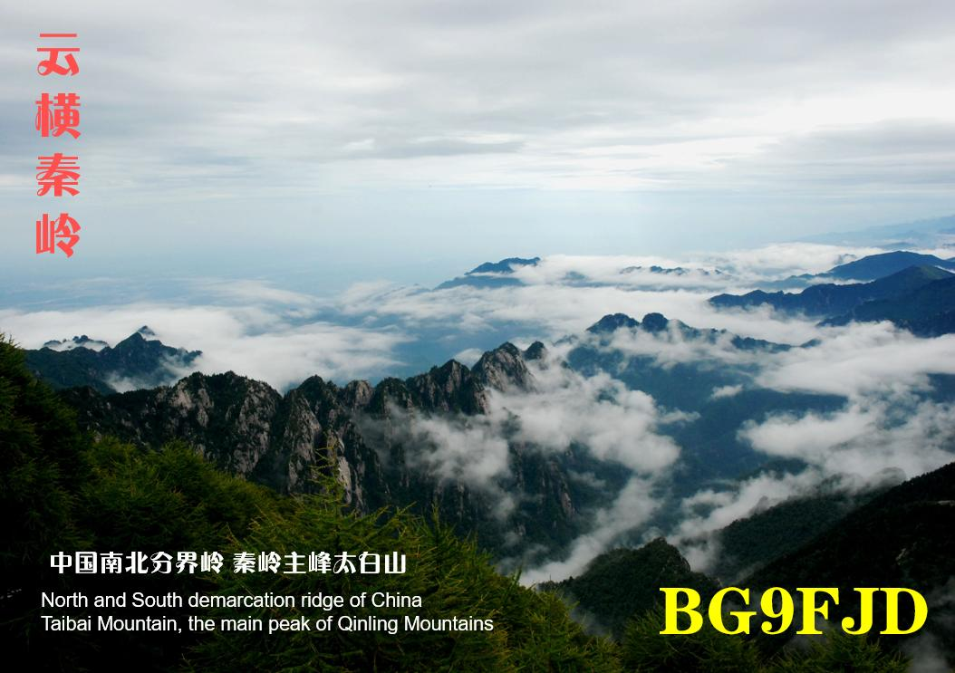 Primary Image for BG9FJD