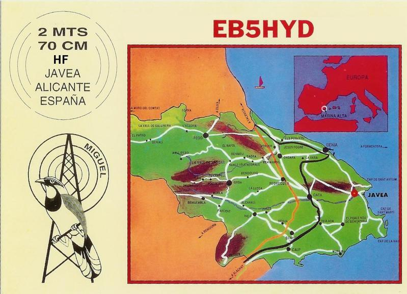 Primary Image for EB5HYD