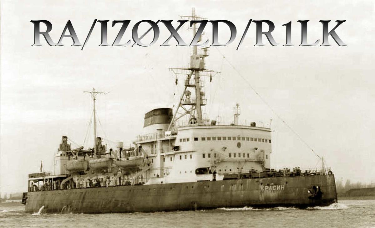 Primary Image for IZ0XZD