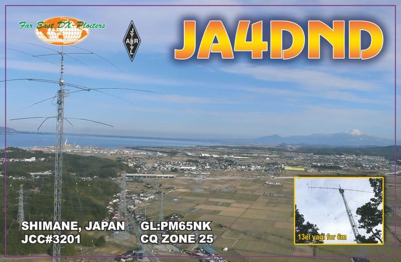 Primary Image for JA4DND