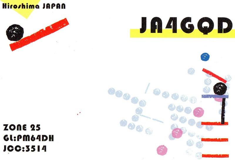 Primary Image for JA4GQD