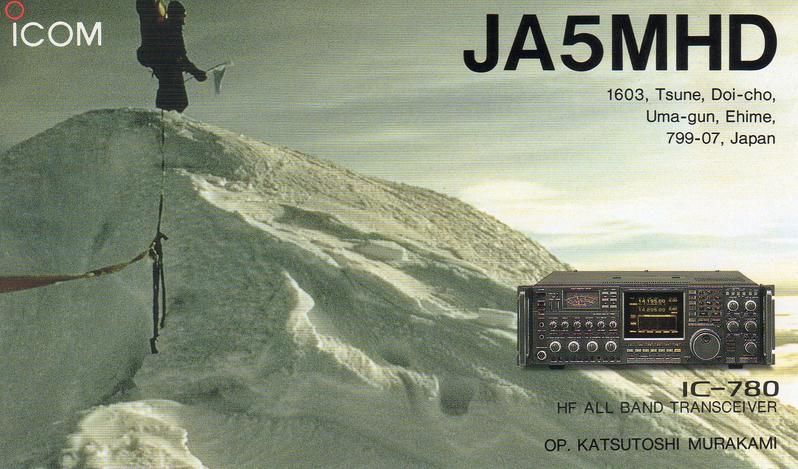 Primary Image for JA5MHD