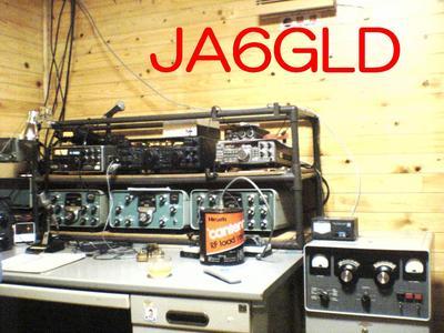 Primary Image for JA6GLD