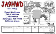 Primary Image for JA9HWD