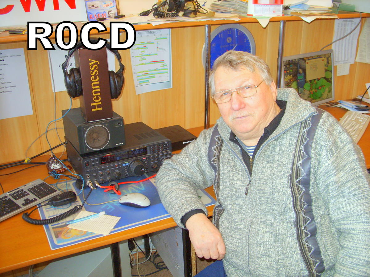 Primary Image for R0CD