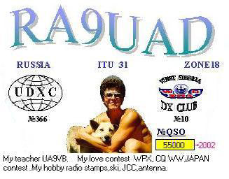 Primary Image for RA9UAD