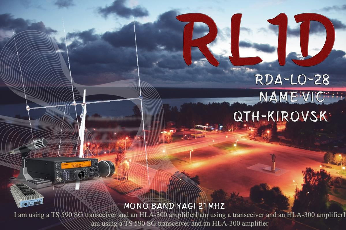 Primary Image for RL1D