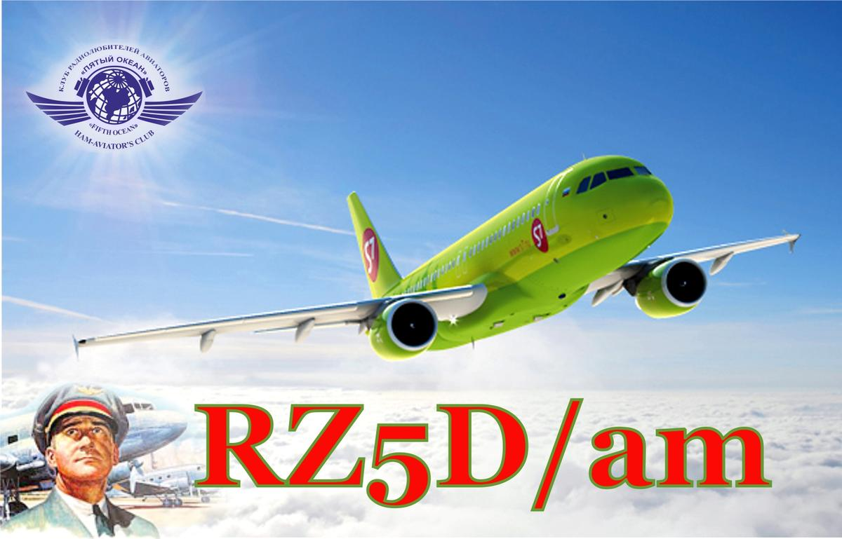 Primary Image for RZ5D
